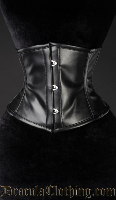 Faux Leather Waist Cincher
