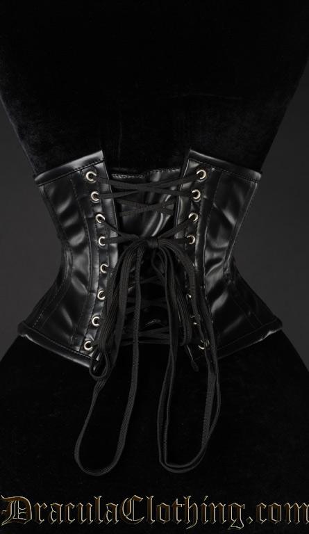 5b3badf9d4 Faux Leather Waist Cincher